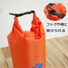 画像3: ドライバッグ 防水 Sサイズ  10リットル (3)