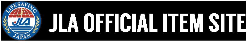 JLAオフィシャルアイテムサイト